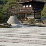 京都ひとり旅|男も女も楽しめる