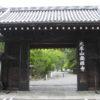 京都観光半日コース|半日で初夏の京都を楽しむには?