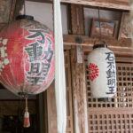 京都のパワースポット|恋愛・金運